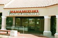 Hanamizuki Japanese Restaurant - Orlando, FL