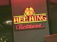 Hee Hing Restaurant - Honolulu, HI