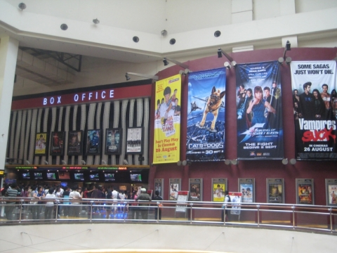 Golden Screen Cinemas