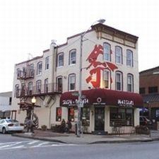 Matsuri - Baltimore, MD