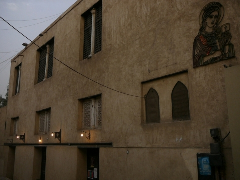Church of St. Barbara (Sitt Barbara)