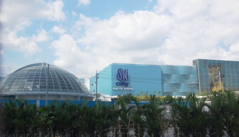 SM City North EDSA