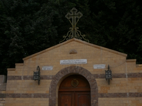 Convent of St. George