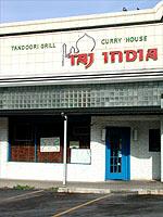 Taj India - Birmingham, AL