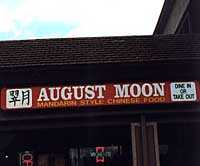 August Moon - Flagstaff, AZ