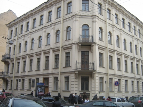 Dostoevsky Apartment Museum