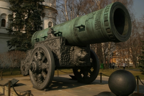 Tsar Cannon (Tsar-pushka)