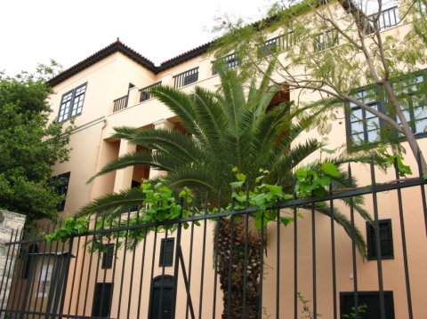 Museum of the History of Athens University