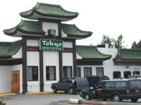 Tokyo Garden - Anchorage, AK