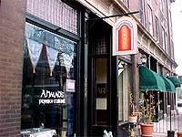 Ahmad's Persian Cuisine - Omaha, NE