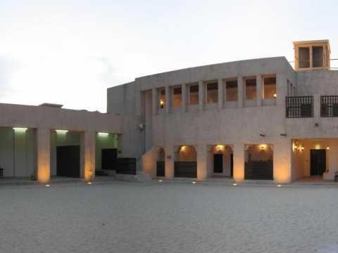 H.H. Sheikh Saeed Al Maktoum House