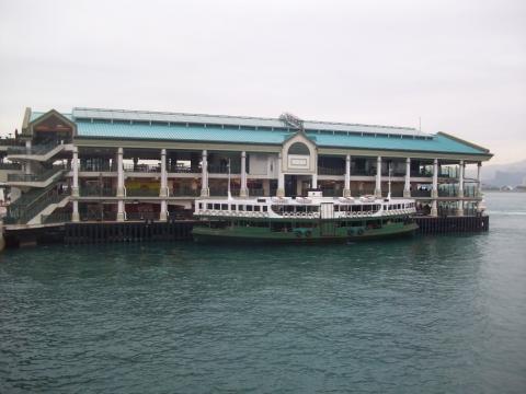 Star Ferry Port