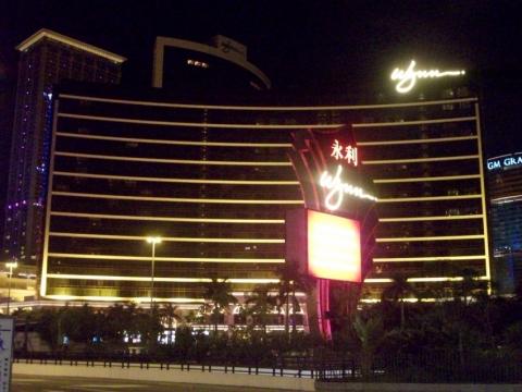 Wynn Macau Resort