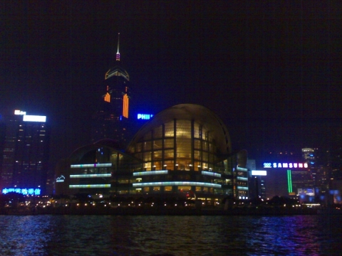 Hong Kong Convention & Exhibition Centre