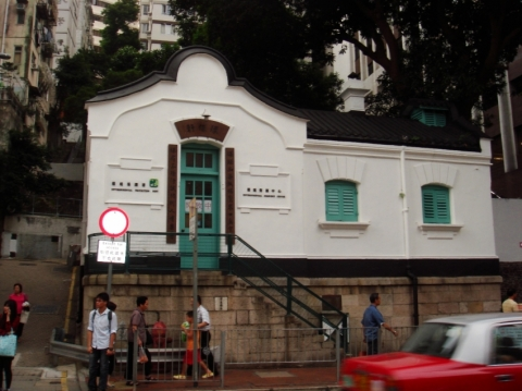 Wan Chai Environmental Resource Centre (Wanchai Post Office)