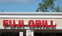 Fuji Grill - Buffalo, NY