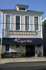 Kyoto - New Orleans, LA