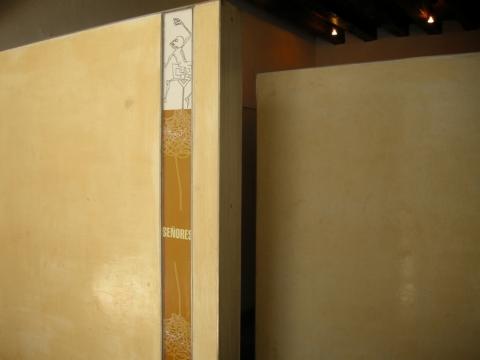 Museo de Arte Contemporaneo de Oaxaca (MACO)