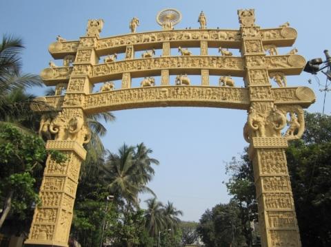Chaityabhumi