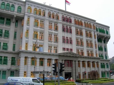 MITA Headquarters