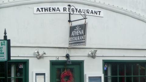 Taverna yamas jacksonville cityseeker for Athena mediterranean cuisine