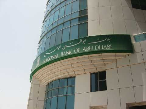 National Bank of Abu Dhabi Headquarters Building