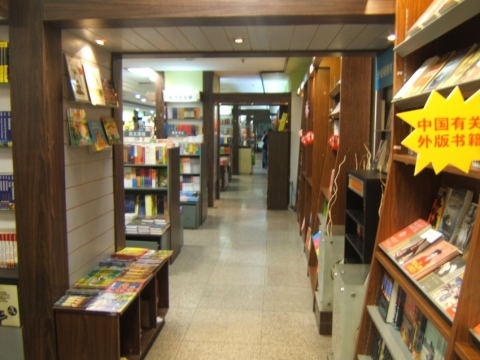 Popular Bookmall