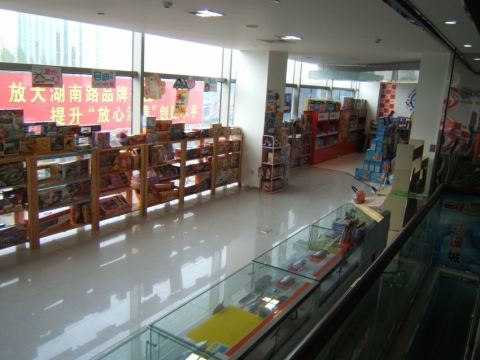 Phoenix International Bookstore