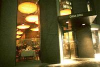 China Grill - New York, NY