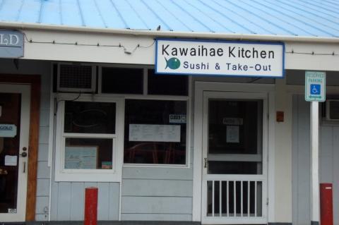 Kawaihae Kitchen