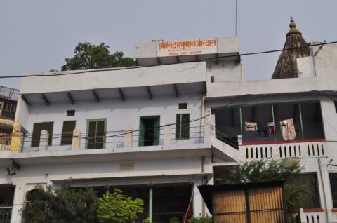 Shri Siddh Hanumanji Nyas