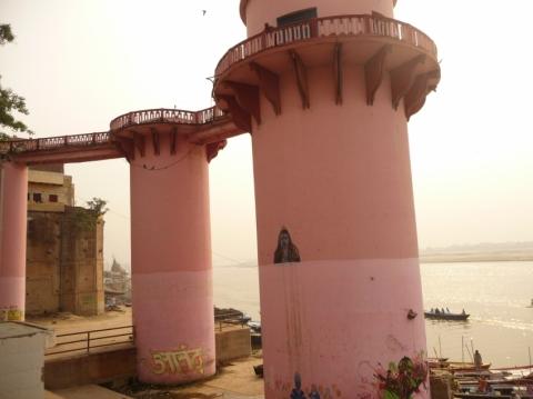 Lalita Ghat Water Tank