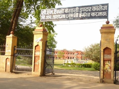 CM Anglo Bengali Inter College