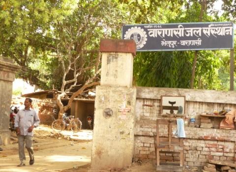 Varanasi Jal Sansthan