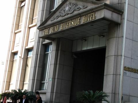 The Bund Riverside Hotel