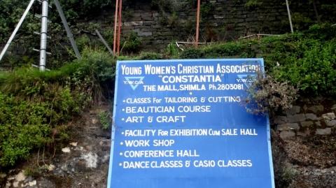 Exhibition Hall at YWCA