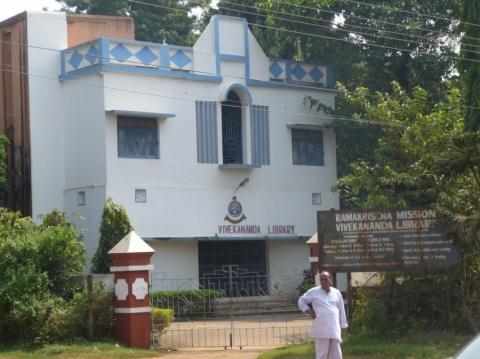 Vivekananda Library