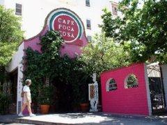 Cafe Poca Cosa - Tucson, AZ