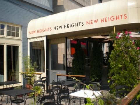 New Heights Restaurant